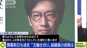 小林賢太郎氏ユダヤ人大量虐殺の揶揄